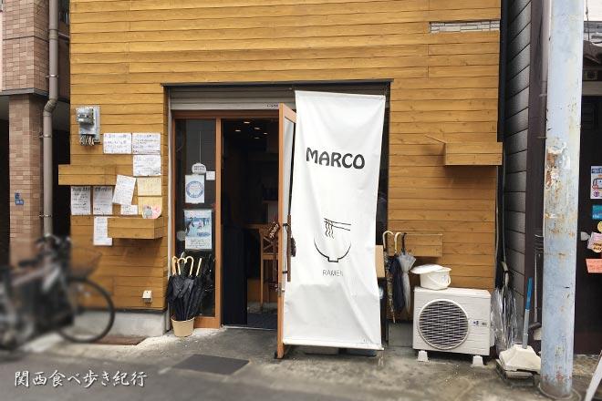 大阪千林のらーめん店、MARCO