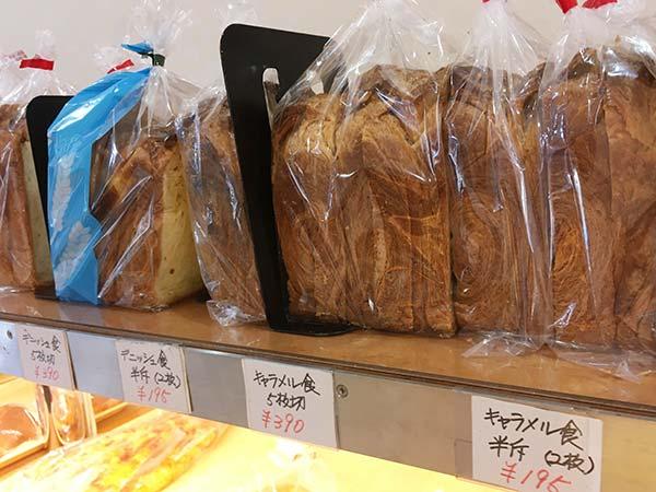 食パンの販売