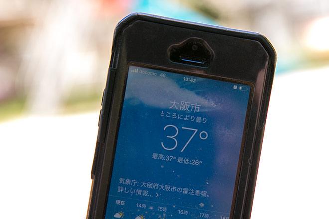 大阪の気温