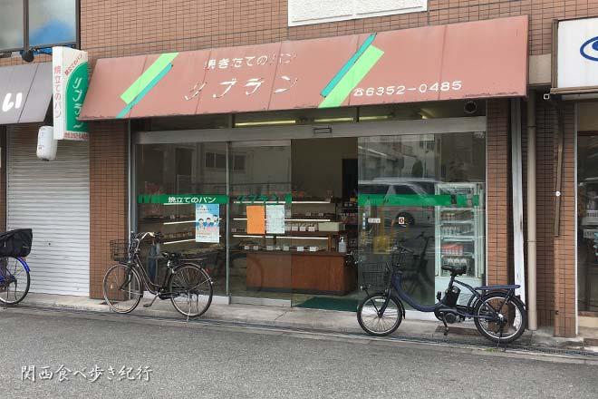 京橋にある焼きたてパンのリブラン