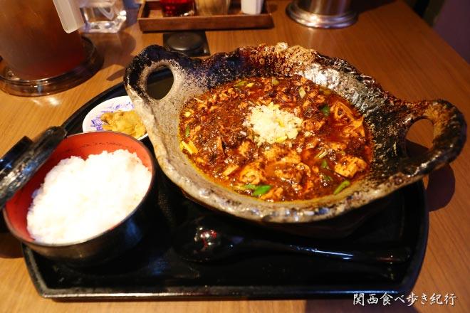陳麻婆豆腐セット