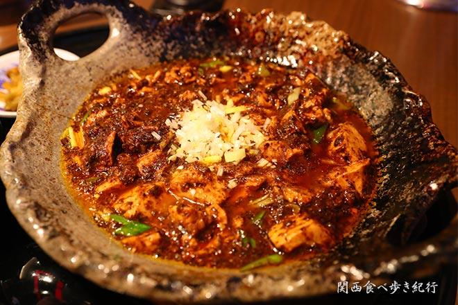 ファンファンの麻婆豆腐