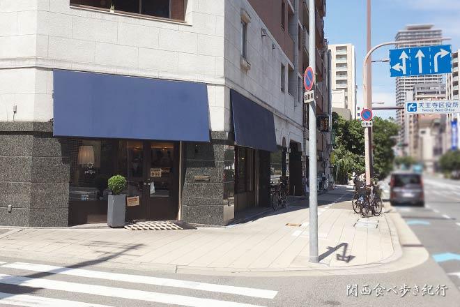 上本町エリアにある人気のパン屋さんブーランジェリーパリゴ(BOULANGERIE PARIGOT)