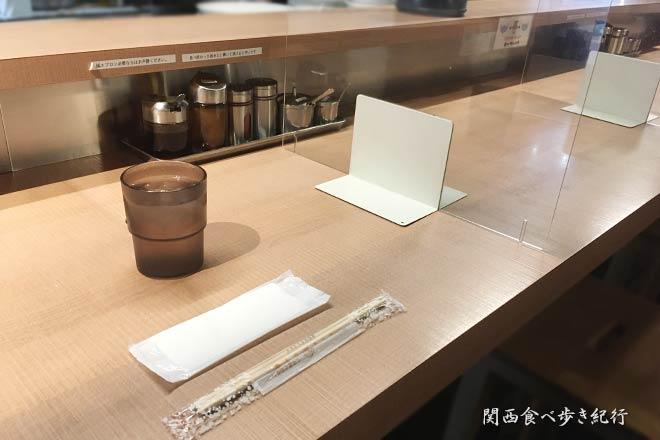 麺やマルショウの店内の席の写真